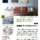 クラビズム4月号の別冊「金沢NOW」に掲載。